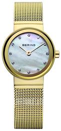 Bering Classic Valkoinen Kullansävytetty teräs Ø22 mm 10122-334 2784fe2895