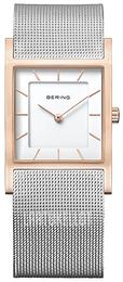 Bering Classic Valkoinen Teräs 10426-066 29eb22c540
