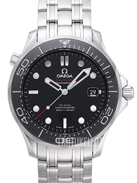 Omega Seamaster Diver 300m Co-Axial 41mm Musta/Teräs Ø41 mm 212.30.41.20.01.003